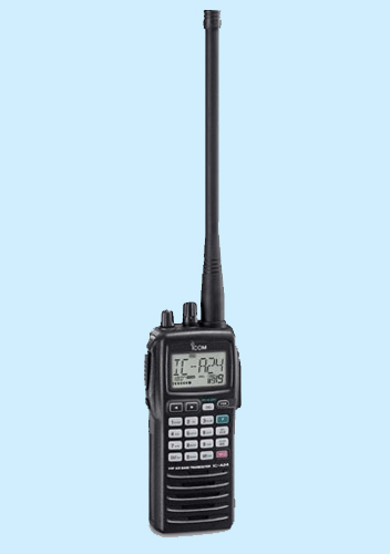 ICOM Walkie Talkie Dealers | Max Telecom