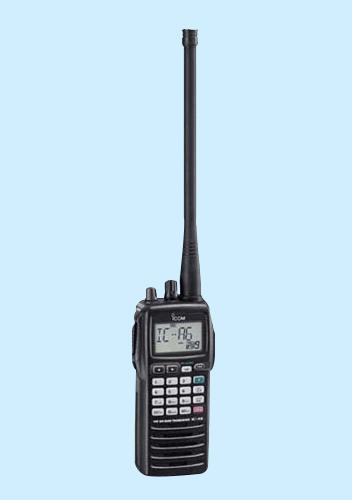 ICOM Walkie Talkie | Max Telecom